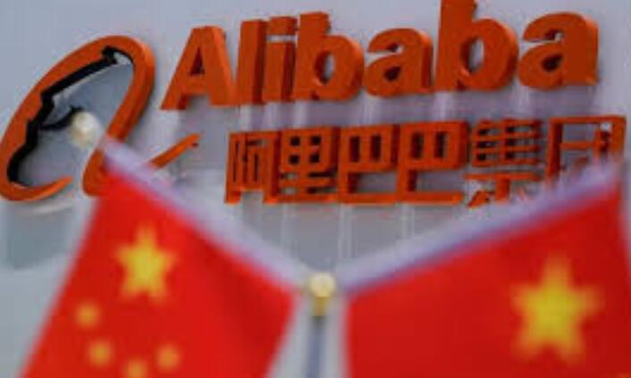 China's Alibaba Holds the Largest Number of Blockchain Patents in the World