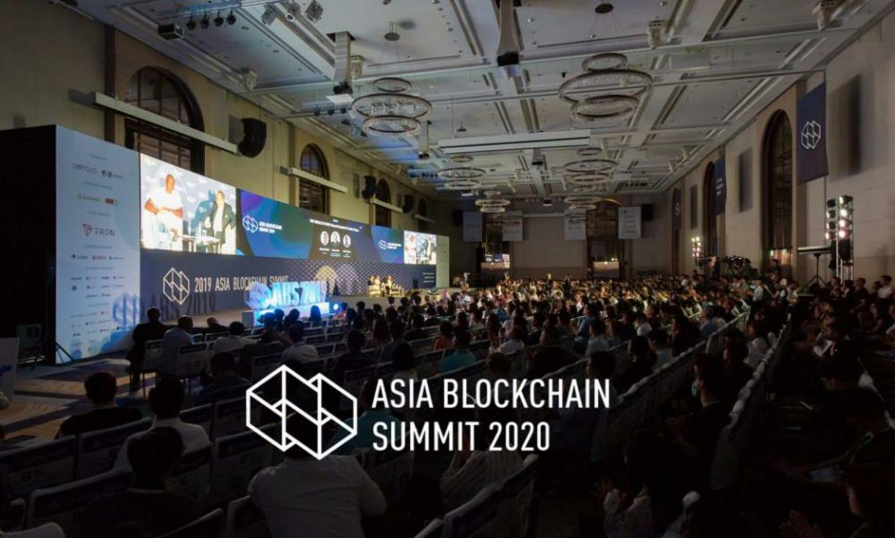 Asia Blockchain Summit 2020|Commissioner of SEC Talks About the Latest Policy on Crypto