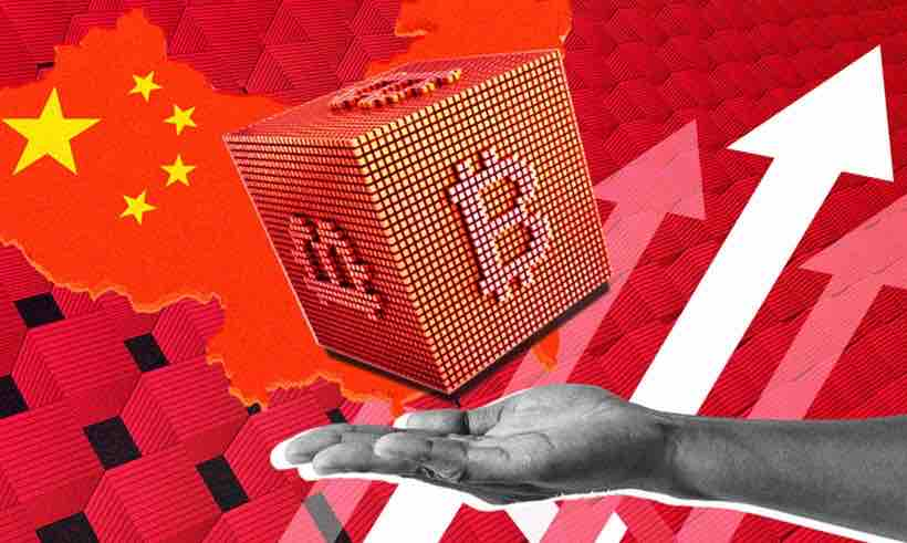 Government of Beijing Announces Two-Year Plan to Bolster Blockchain Industry