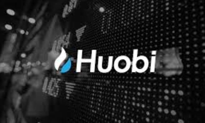 Chris Lee Resigned as CFO of Huobi, and Huobi's DeFi Ambition