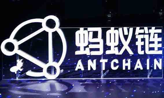 Alibaba's Subsidiary AntChain Takes the Lead in Formulating New Cross-Chain Standard