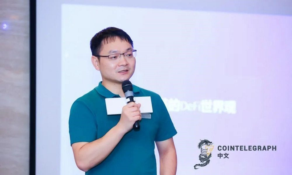 Chang Jia: By Cross-chaining, Bytom's MOV Protocol Can be Deployed on Ethereum