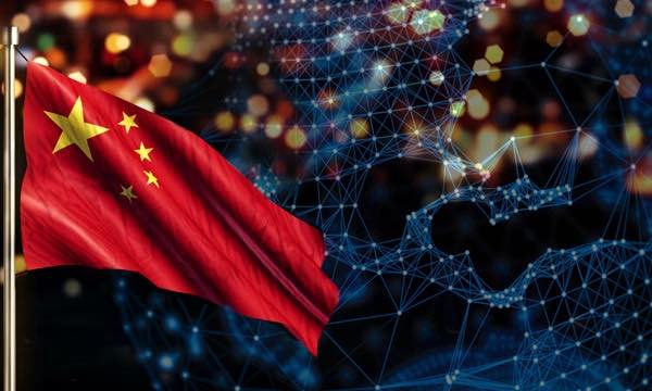 China's VP Announces Plans to Accelerate the Development of Blockchain Technology