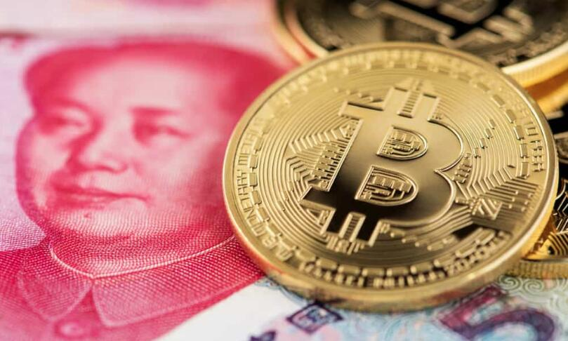China Economic Daily Pours Cold Water on Bitcoin as Rally Extends