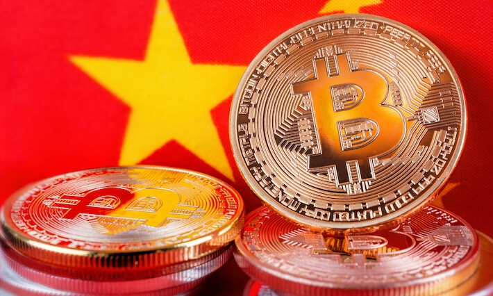 Shenzhen's Financial Supervisor Says Latest Crypto Price Rally Increases Risk of Illegal Activities