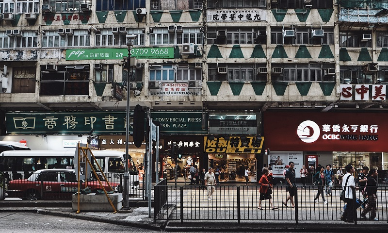 Hong Kong Plans to Ban Retail Investors From Trading Cryptocurrency