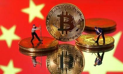 China's Inner Mongolia Region Might Ban Crypto Mining