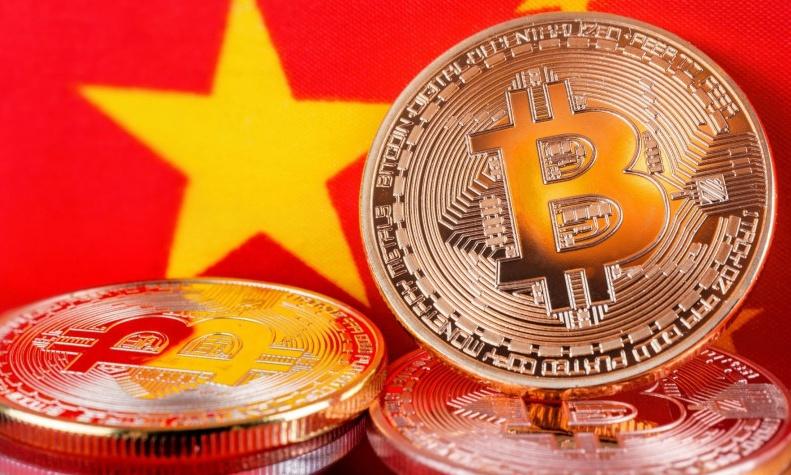 Sichuan Energy Regulators Set to Meet in June to Discuss Bitcoin Mining