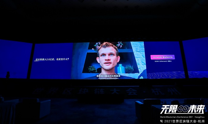 Vitalik: What Happens After ETH1 and ETH2 Merge?