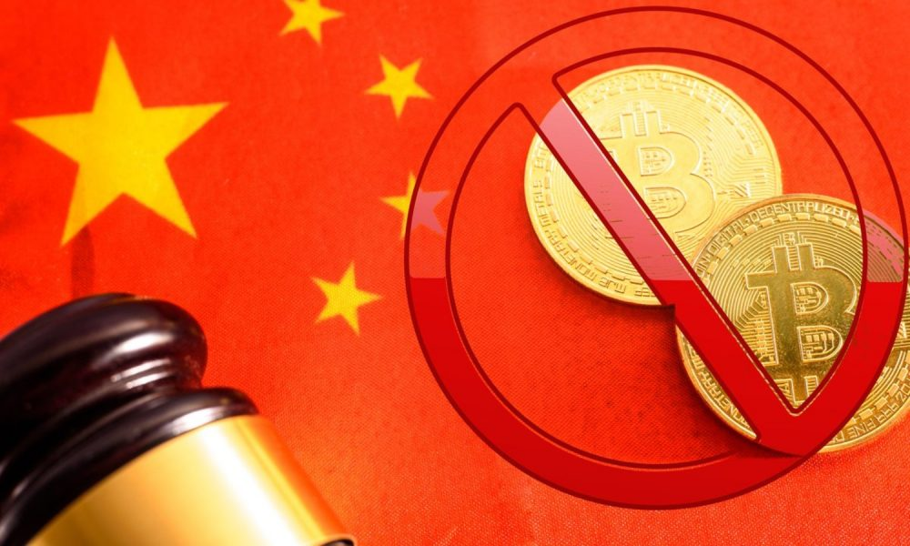 China's Latest Anti-Crypto Transaction Stance Raises New Concerns for Chinese Users
